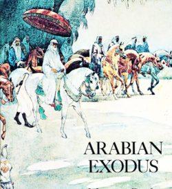 Arabian Exodus