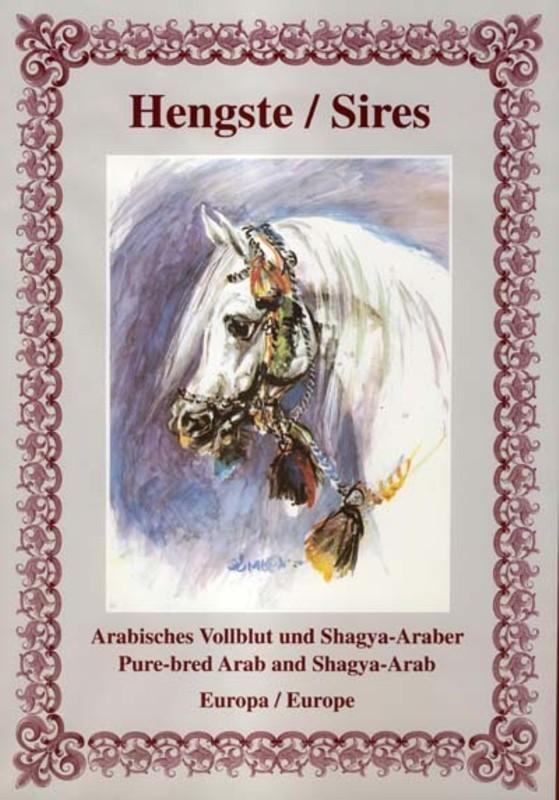 Arabisches Vollblut u. Shagya Araber 1991