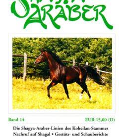 Shagya Araber 14