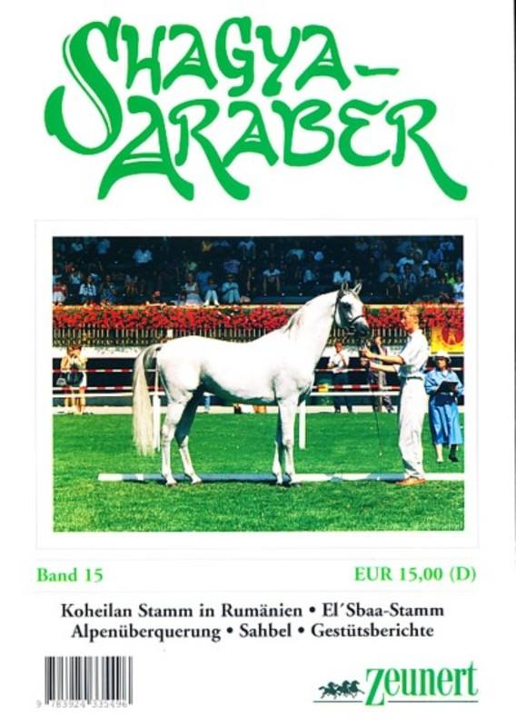 Shagya Araber 15